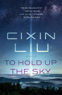 "Image for ""To Hold Up the Sky"""